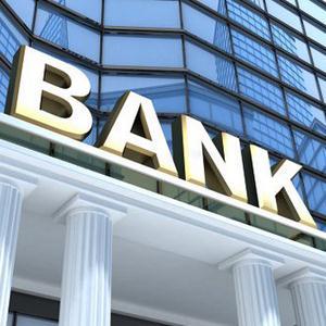 Банки Утты