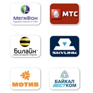 Операторы сотовой связи Утты