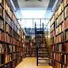 Библиотеки в Утте