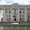 Дворцы и дома культуры в Утте