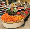 Супермаркеты в Утте